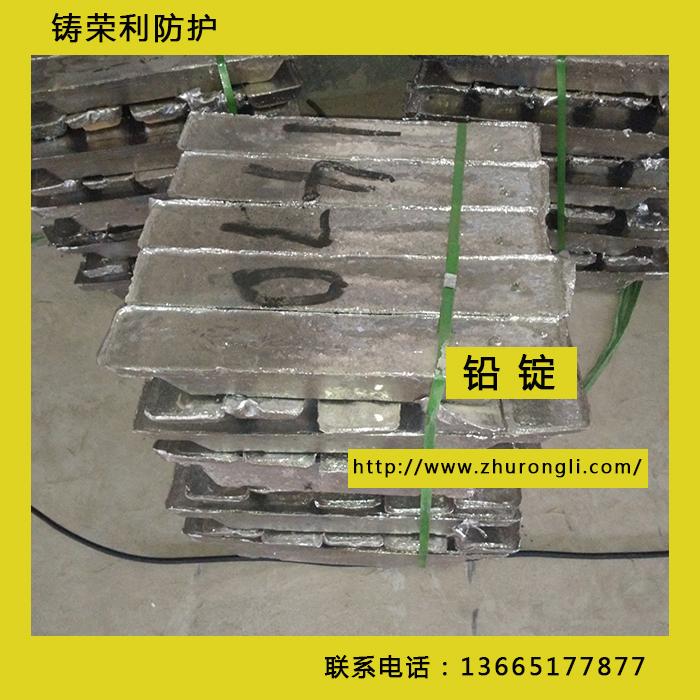 高纯度铅锭99.994%